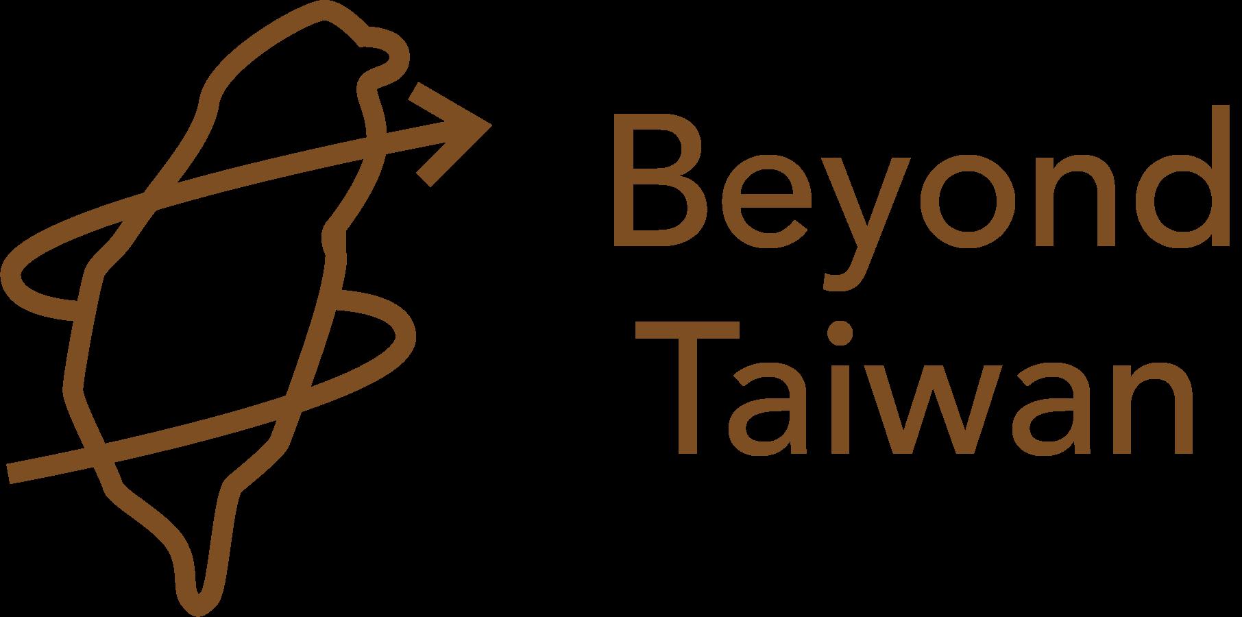 Beyond Taiwan Blog